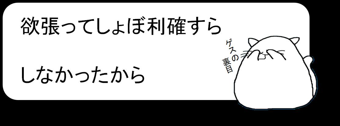 f:id:chirono:20210215223513p:plain