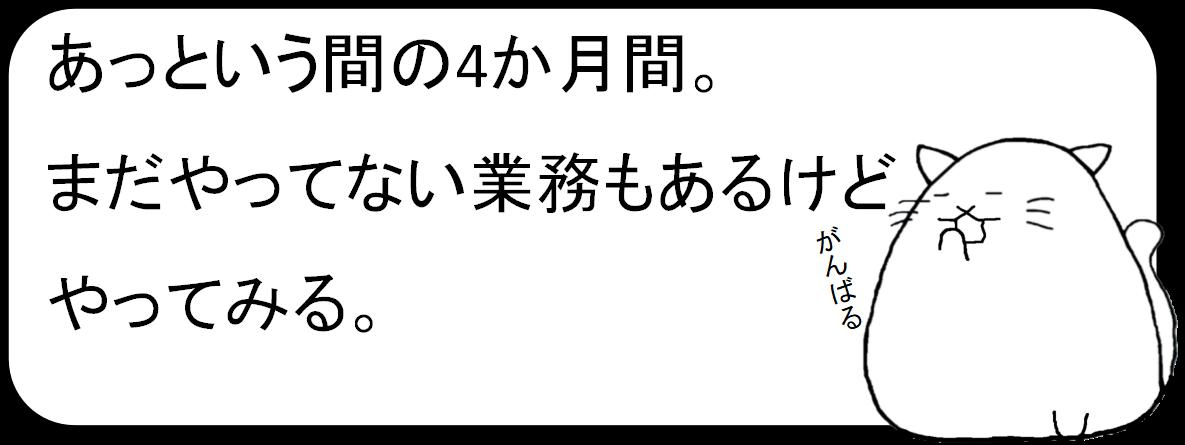 f:id:chirono:20210314194813p:plain