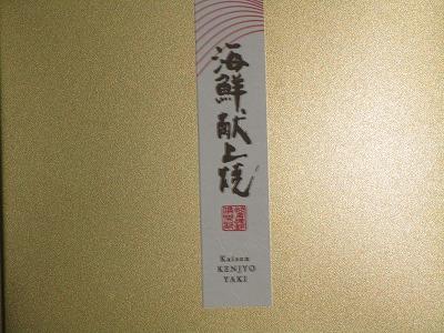 f:id:chirorin-mura:20200221003711j:plain