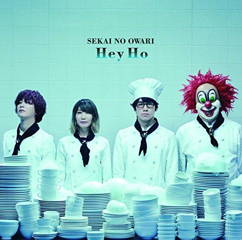 【早期購入特典あり】Hey Ho(初回限定盤A)(B2ポスター付) - SEKAI NO OWARI