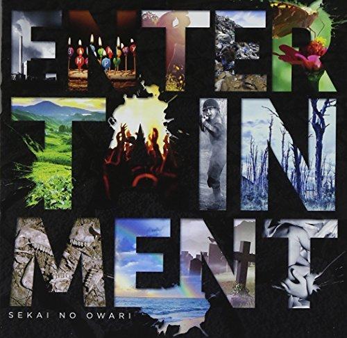 ENTERTAINMENT (通常盤) - SEKAI NO OWARI