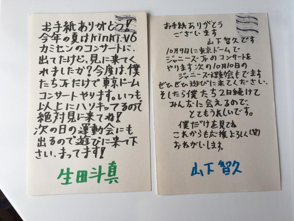f:id:chiroru1006:20170505094452j:plain