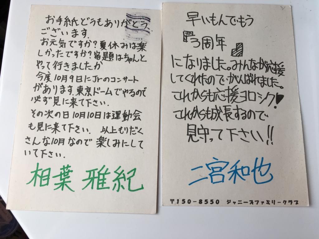 f:id:chiroru1006:20170505094526j:plain