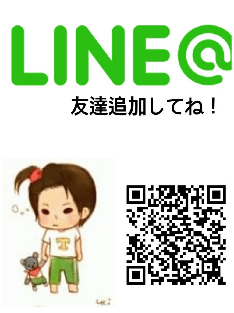 f:id:chiroru1006:20170522043106j:plain