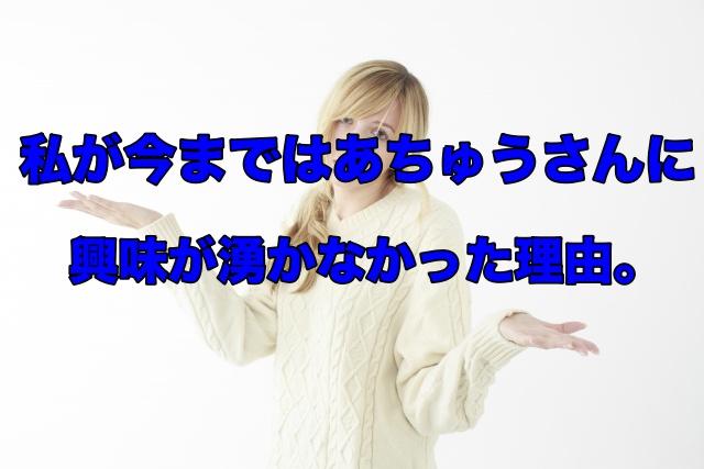 f:id:chiroru1006:20171220024152j:plain