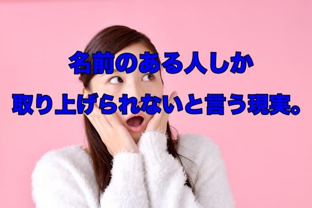 f:id:chiroru1006:20171220025026j:plain