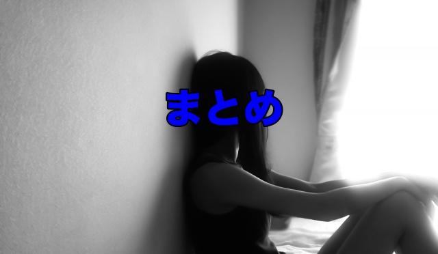 f:id:chiroru1006:20171220031435j:plain