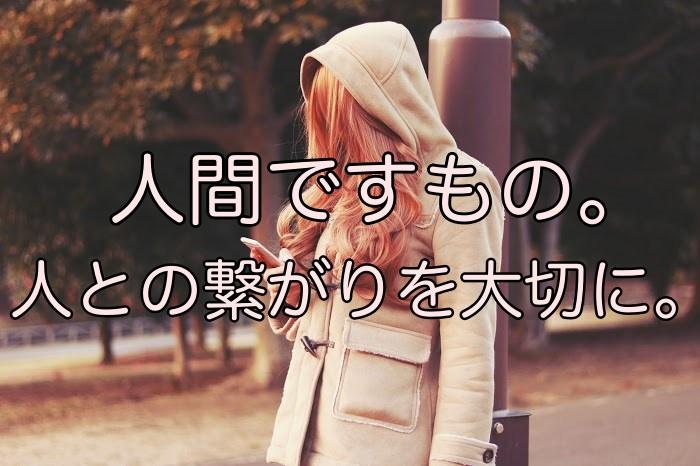 f:id:chiroru1006:20180113164937j:plain