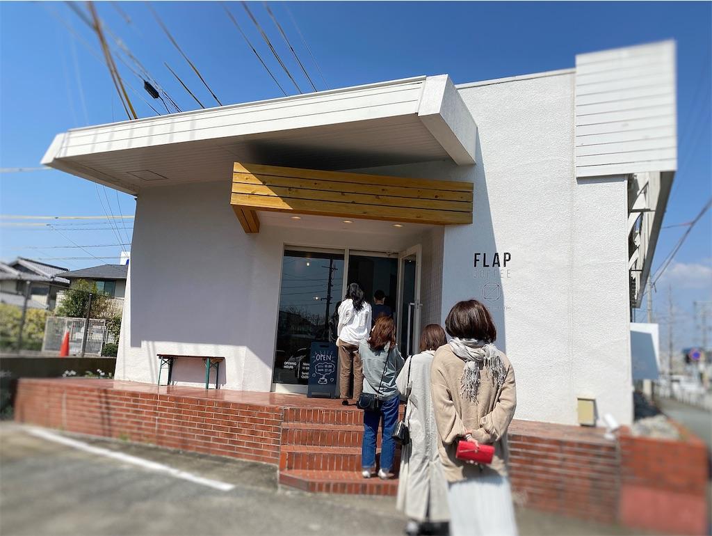 f:id:chiroru1547:20210521215102j:image