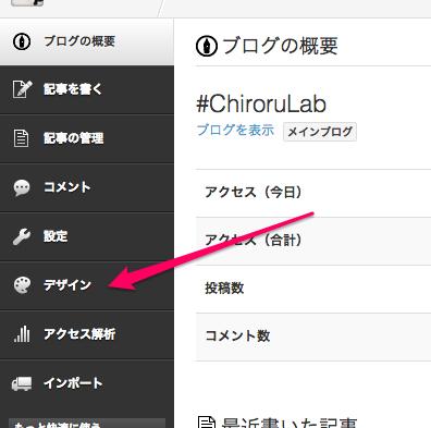 f:id:chiroru_27:20131011185123j:plain