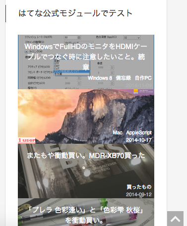 f:id:chiroru_27:20141119233204p:plain