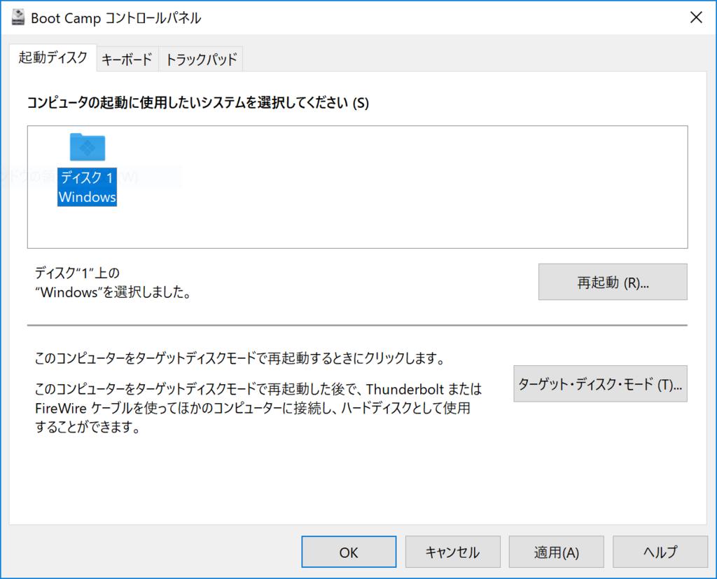 f:id:chiroru_27:20180301175903p:plain