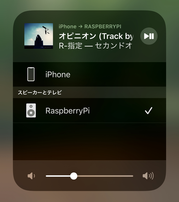 f:id:chiroru_27:20190927232514j:plain