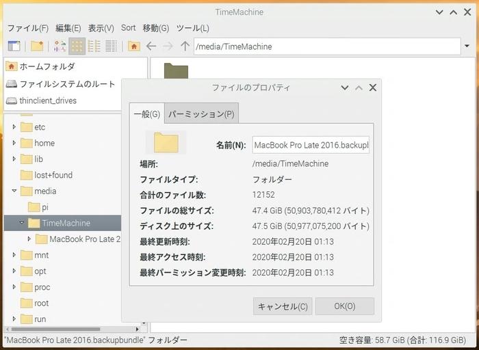 f:id:chiroru_27:20200220012045j:plain