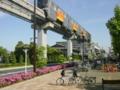 Tama-monorail line 多摩モノレール