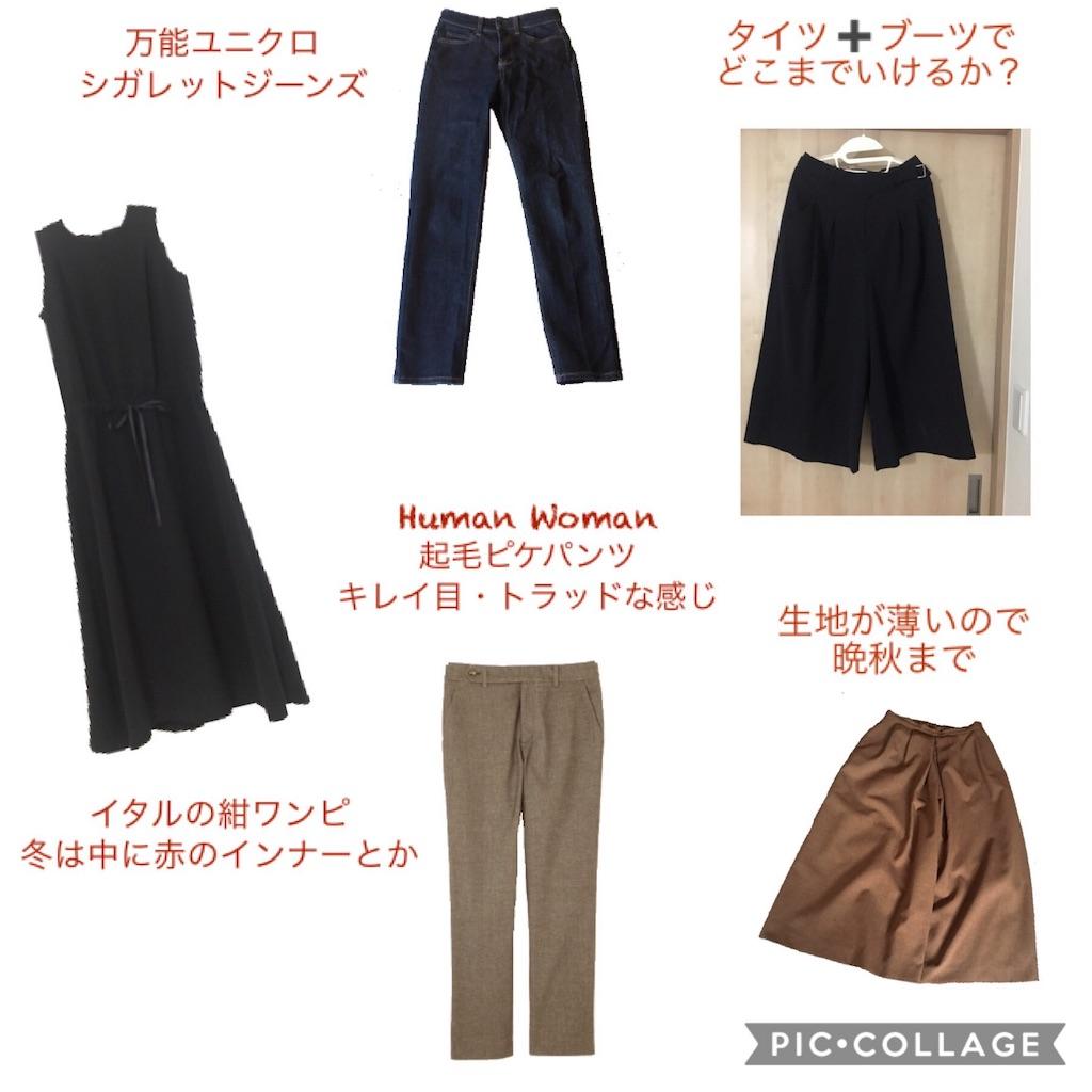 f:id:chisa-yamato:20180908174019j:image