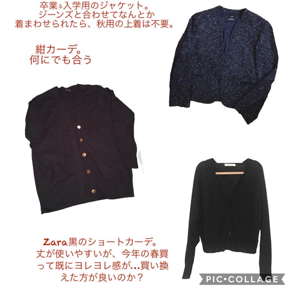 f:id:chisa-yamato:20180908175213j:image