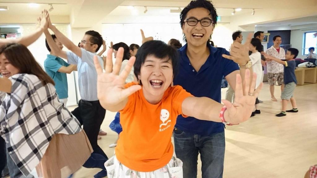 f:id:chisako1000:20160908225836j:plain