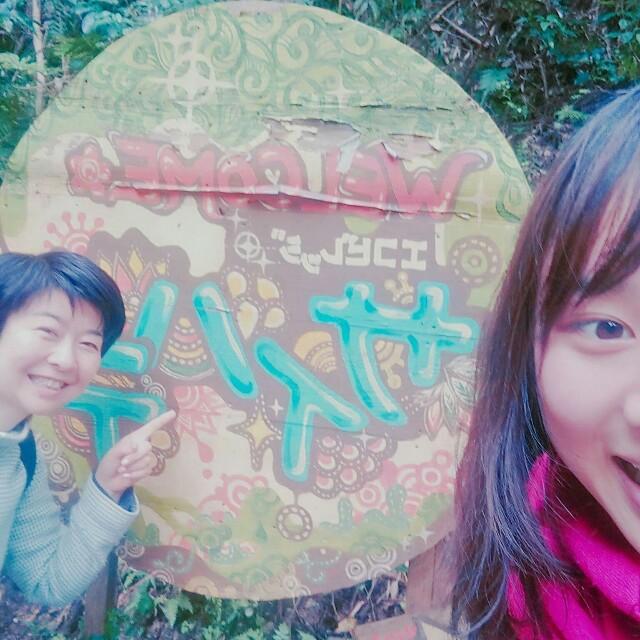 f:id:chisako1000:20170421100724j:image