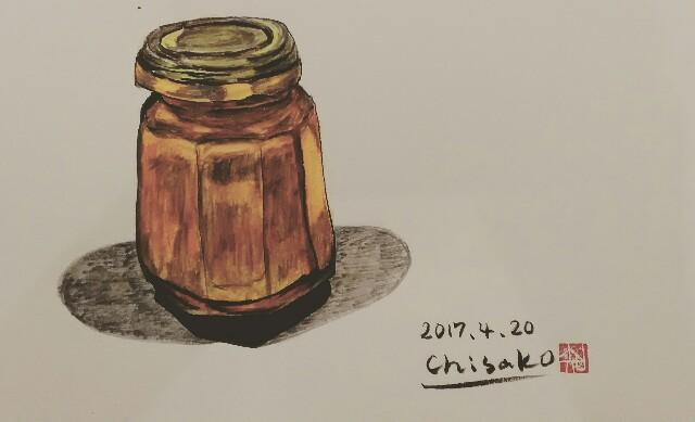 f:id:chisako1000:20170421101043j:image