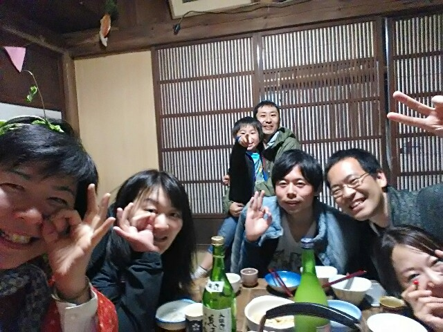 f:id:chisako1000:20170506041438j:image