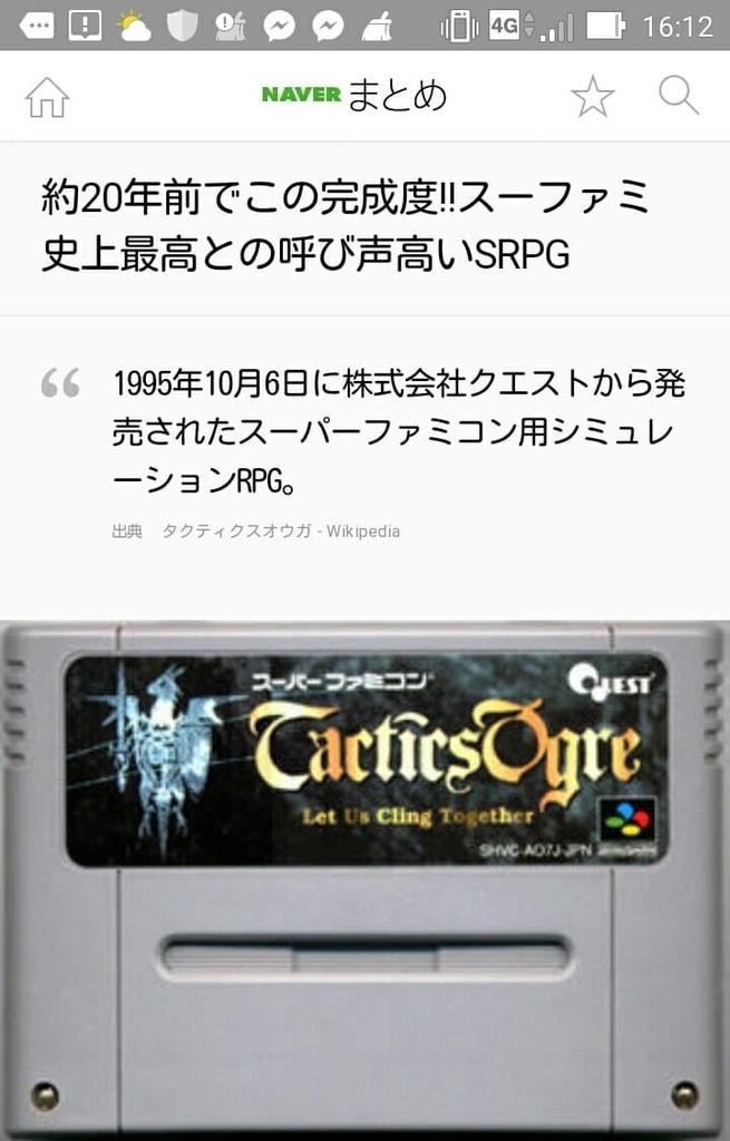 f:id:chisako1000:20190225190722j:plain