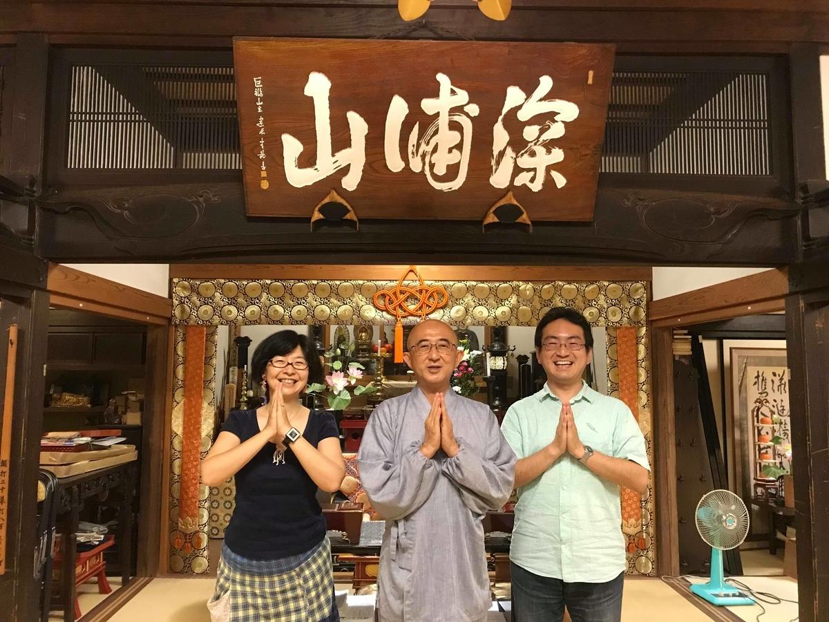 f:id:chisako1000:20190827005417j:plain