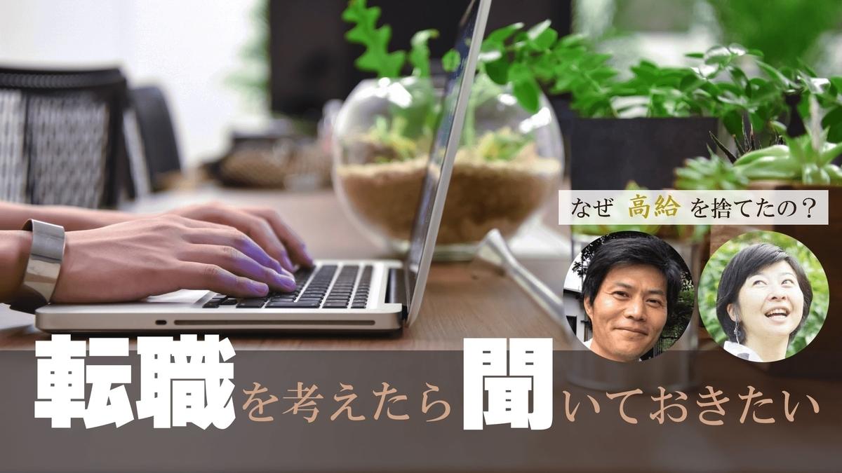 f:id:chisako1000:20190827012900j:plain