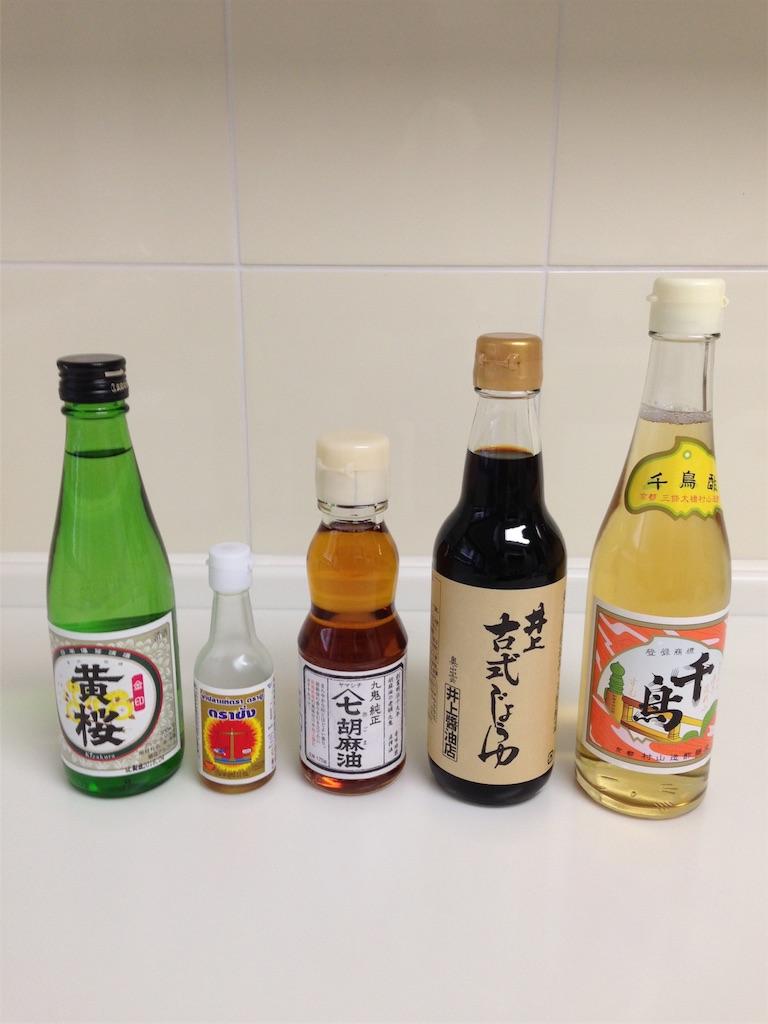 f:id:chisakukurasu:20180605200006j:image