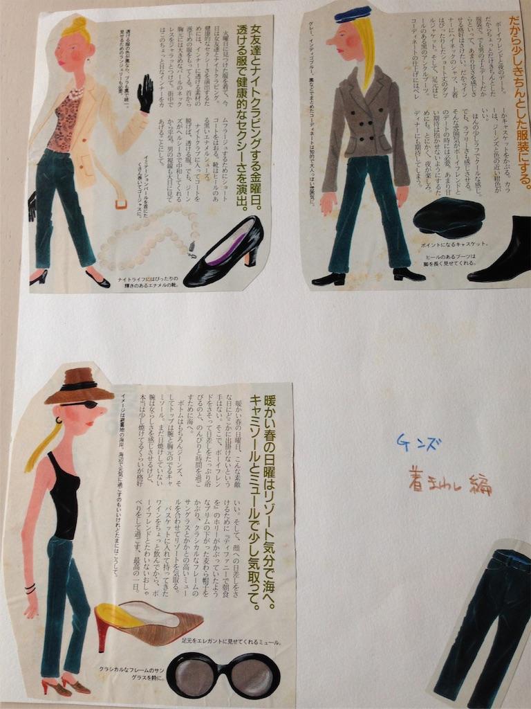 f:id:chisakukurasu:20180706085651j:image
