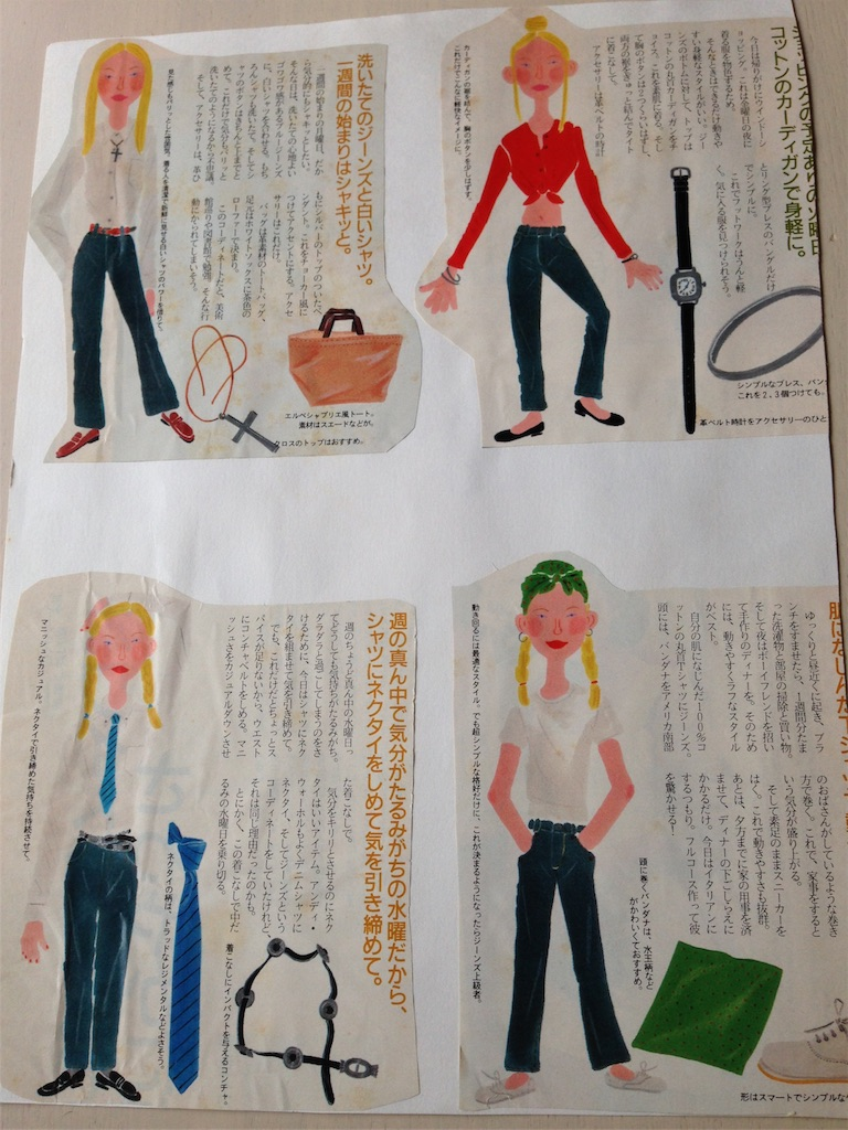 f:id:chisakukurasu:20180706085712j:image