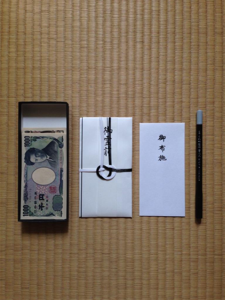 f:id:chisakukurasu:20180707151539j:image