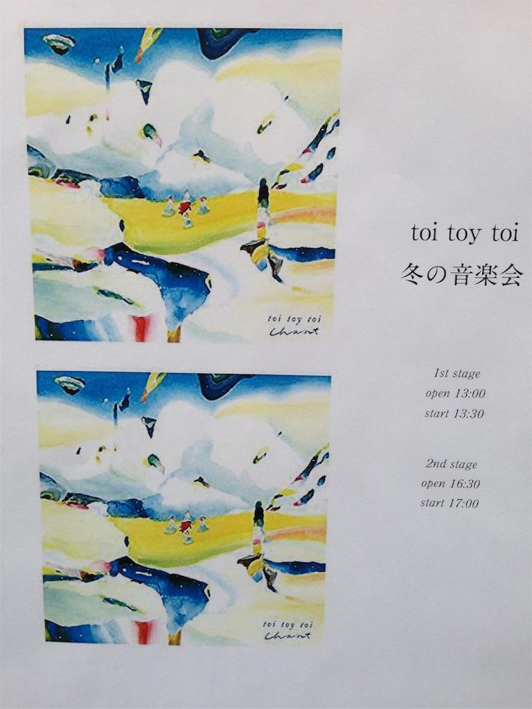 f:id:chisakukurasu:20190126171619j:image