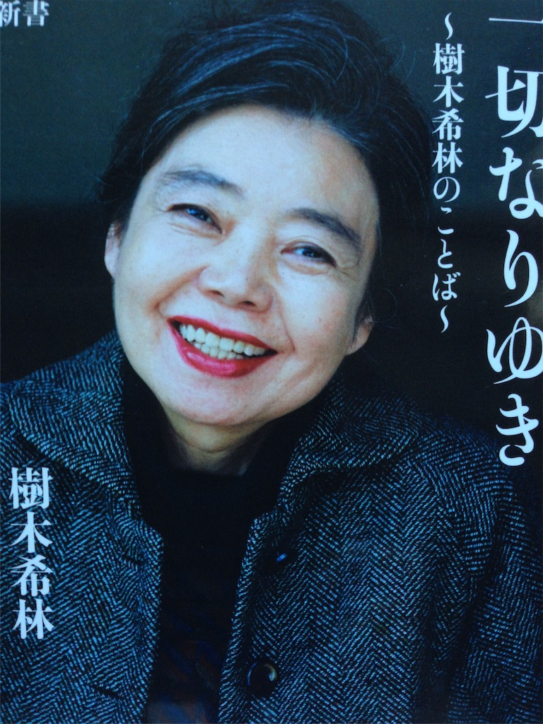 f:id:chisakukurasu:20190204161607j:image