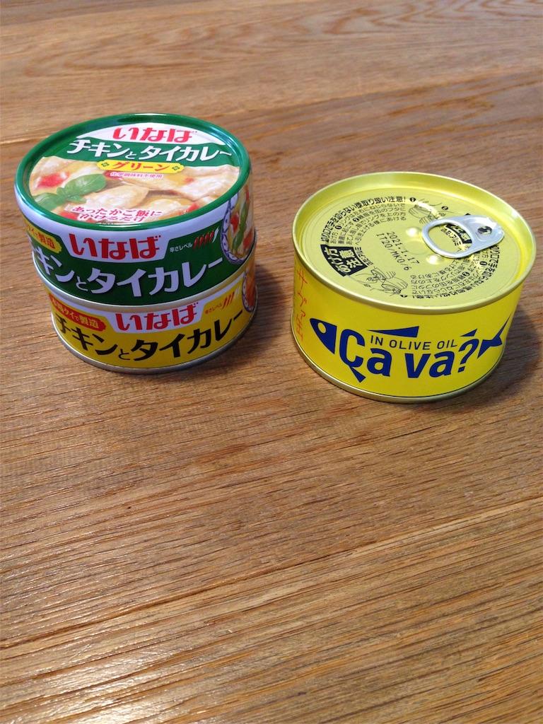 f:id:chisakukurasu:20190316122428j:image