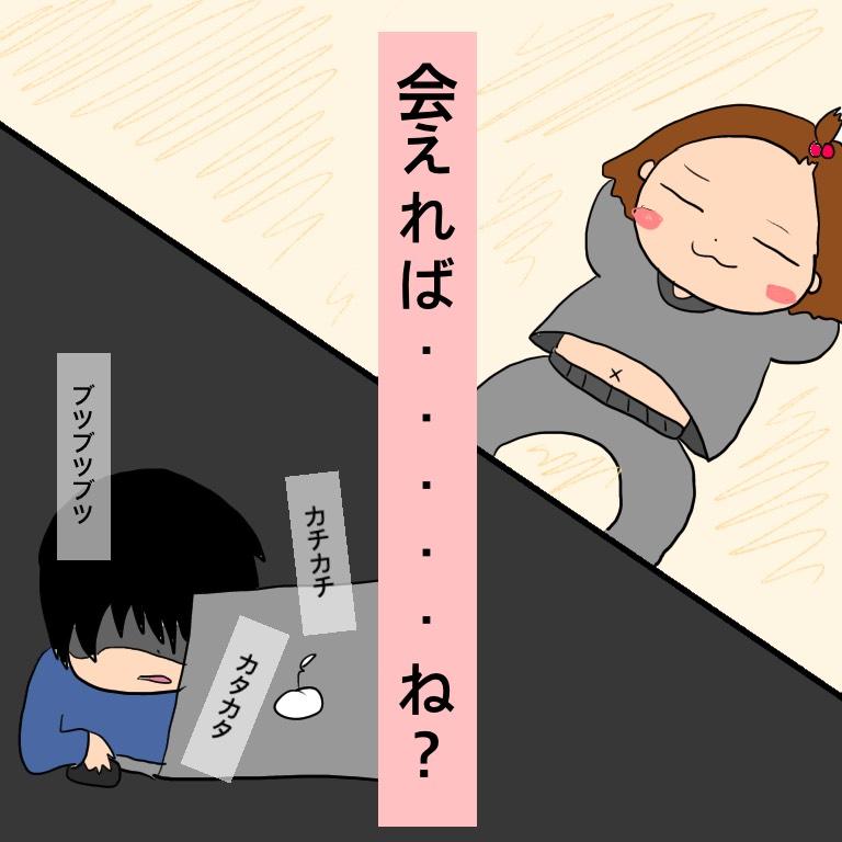 f:id:chisan814:20201130130732j:plain