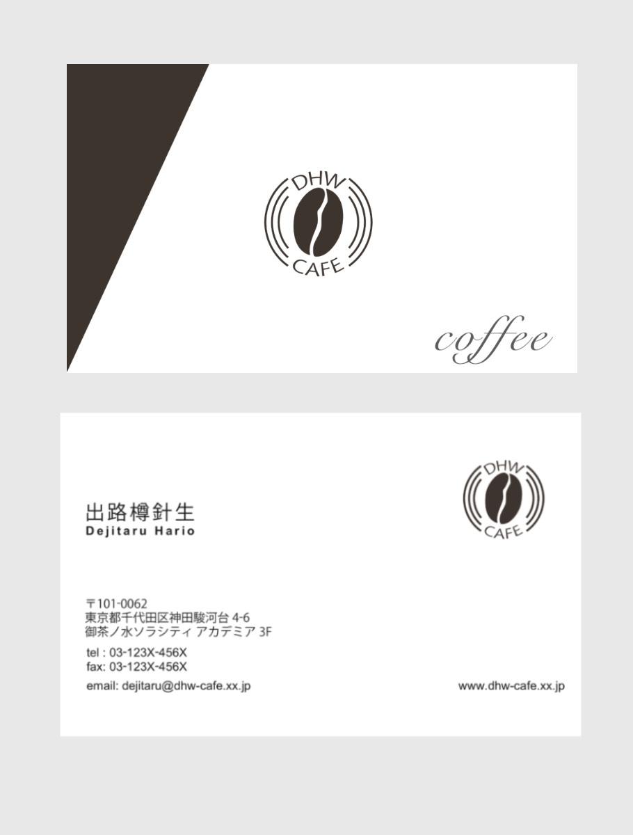 f:id:chisan814:20210115141237j:plain