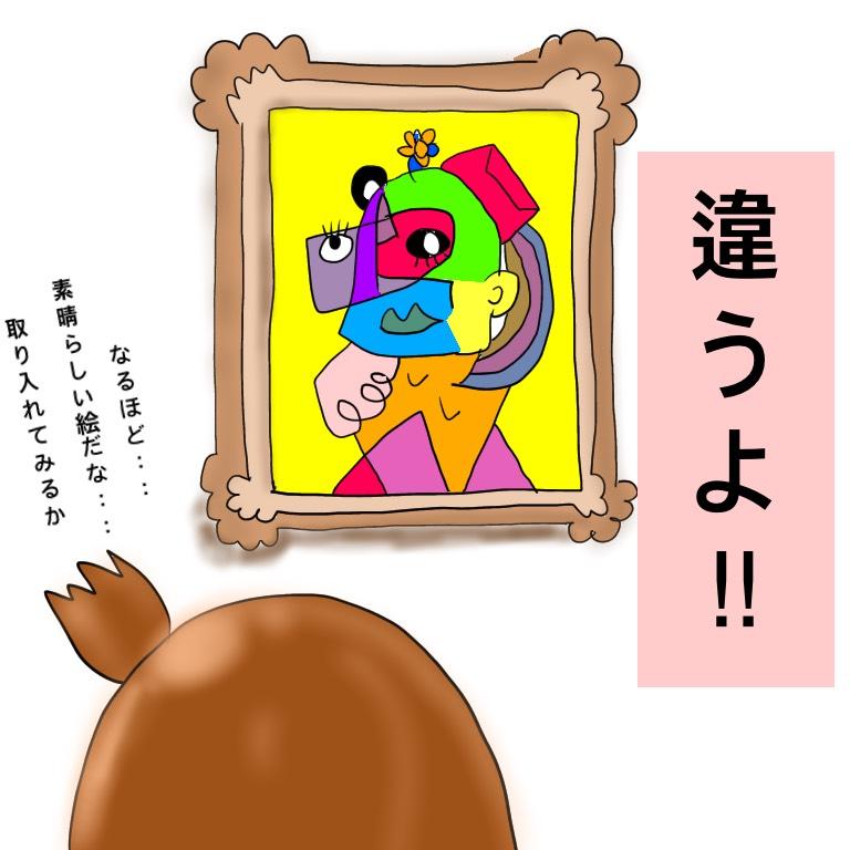 f:id:chisan814:20210128151949j:plain