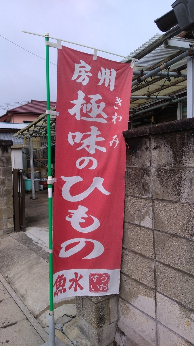 f:id:chisanbon:20201013231712j:plain