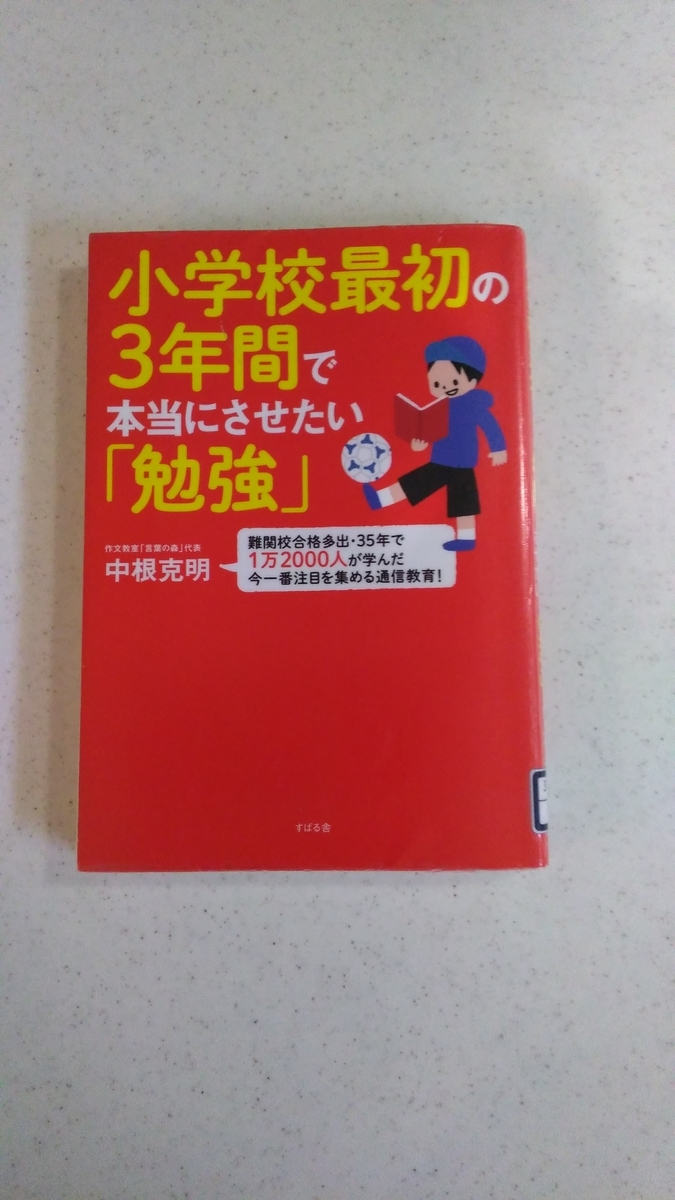f:id:chisanbon:20201017191841j:plain