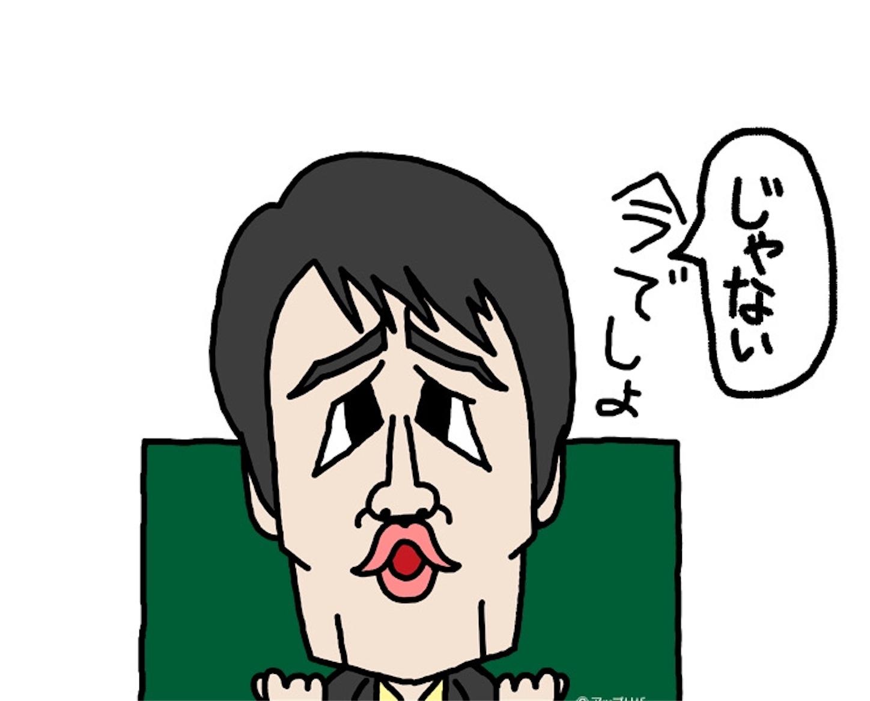 f:id:chisatoh:20200629230004j:image