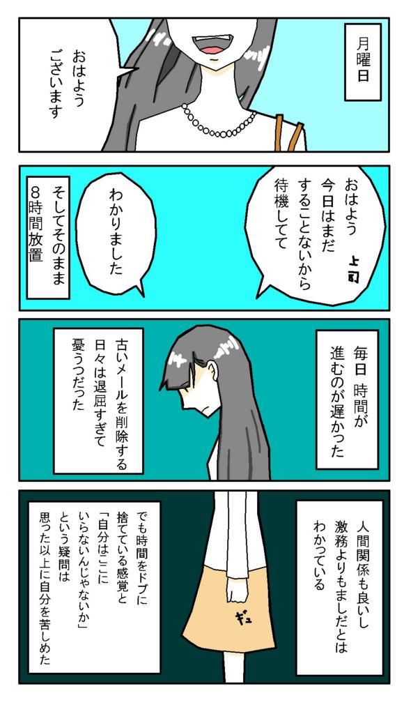 f:id:chisatomorehappy11:20170405183622j:plain