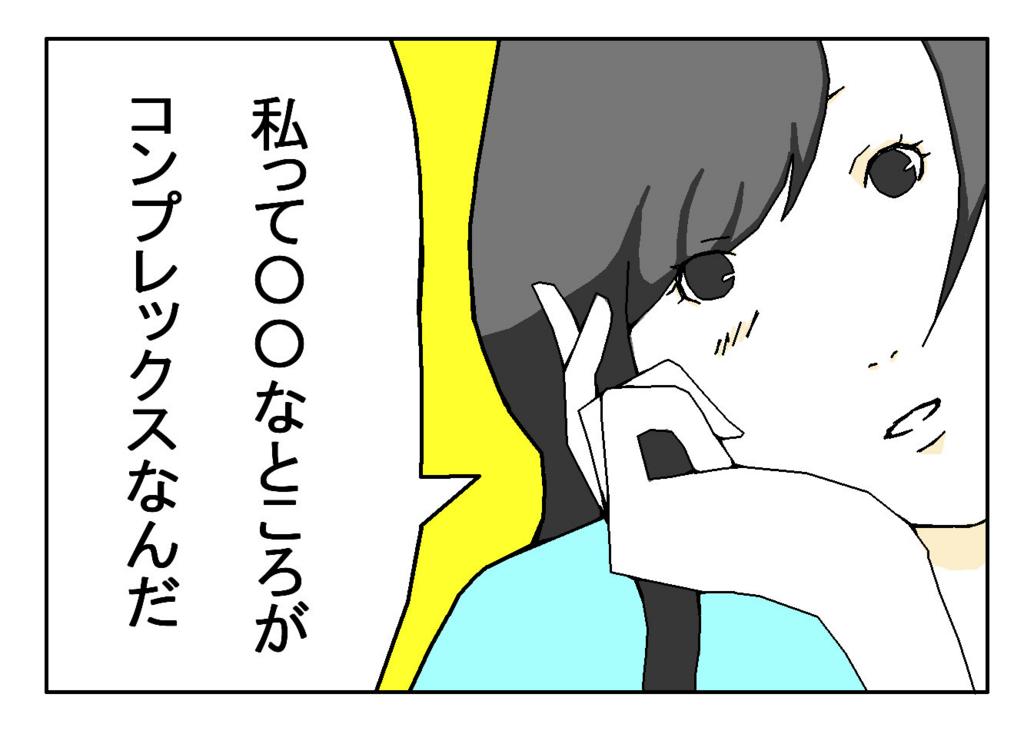 f:id:chisatomorehappy11:20170410222044j:plain