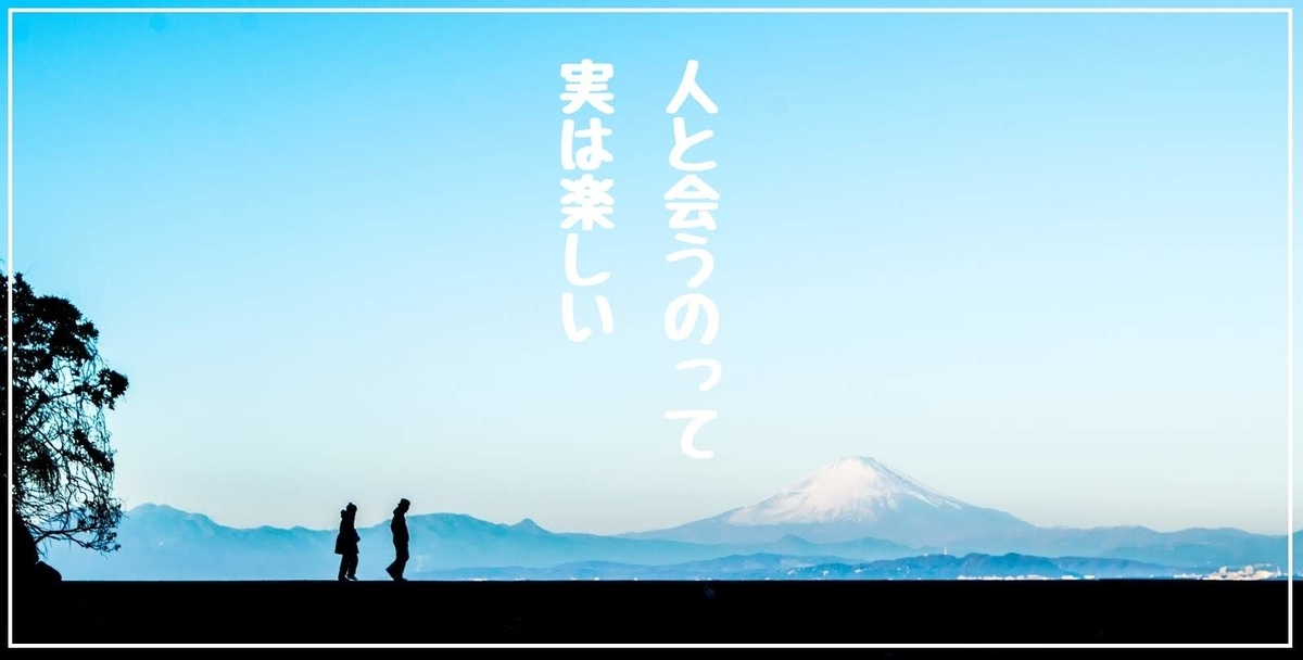 f:id:chisatomorehappy11:20210320135230j:plain
