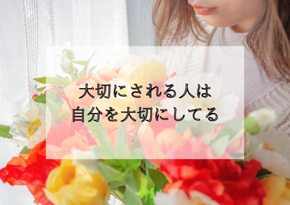 f:id:chisatomorehappy11:20210727163310p:plain