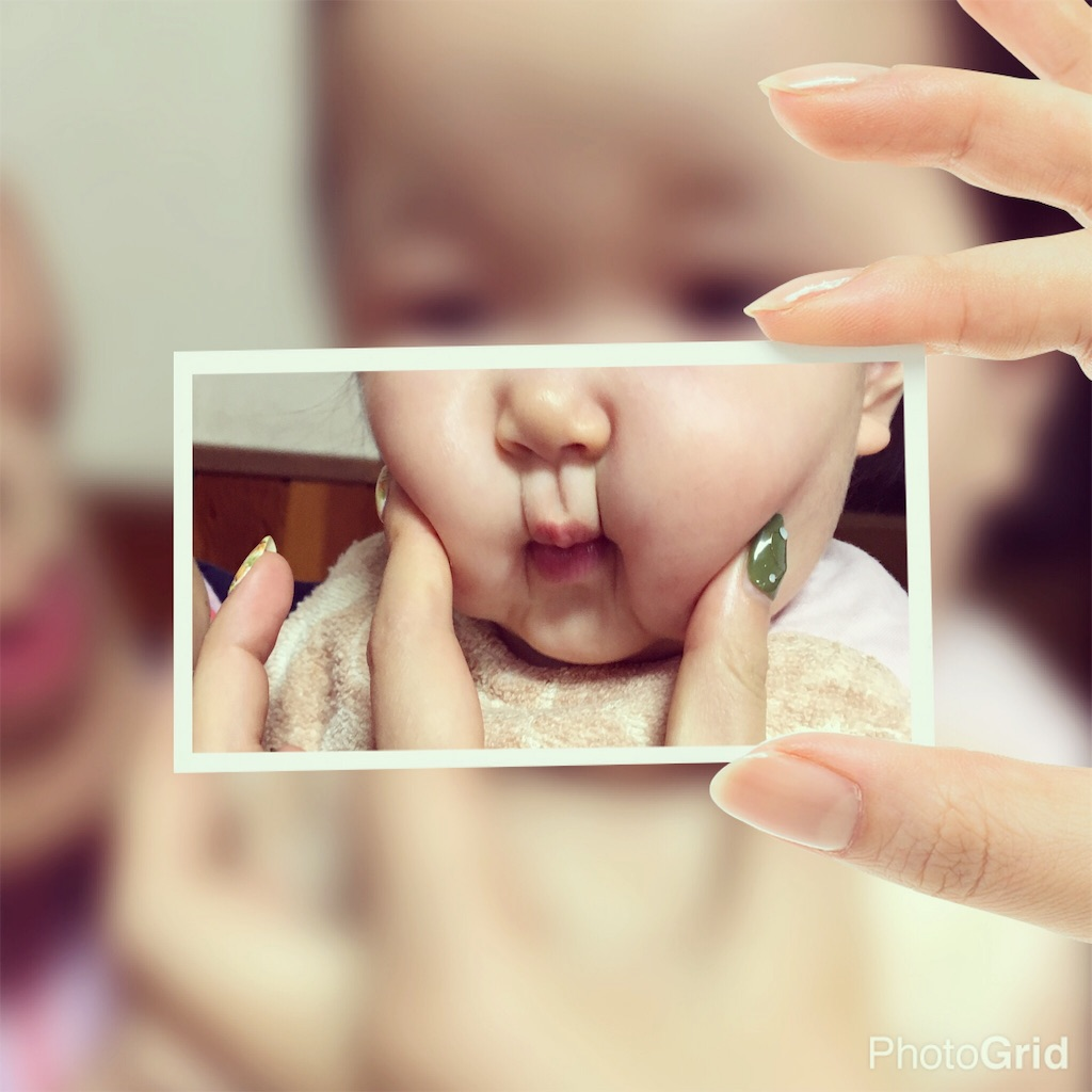 f:id:chise1219:20160907033212j:image
