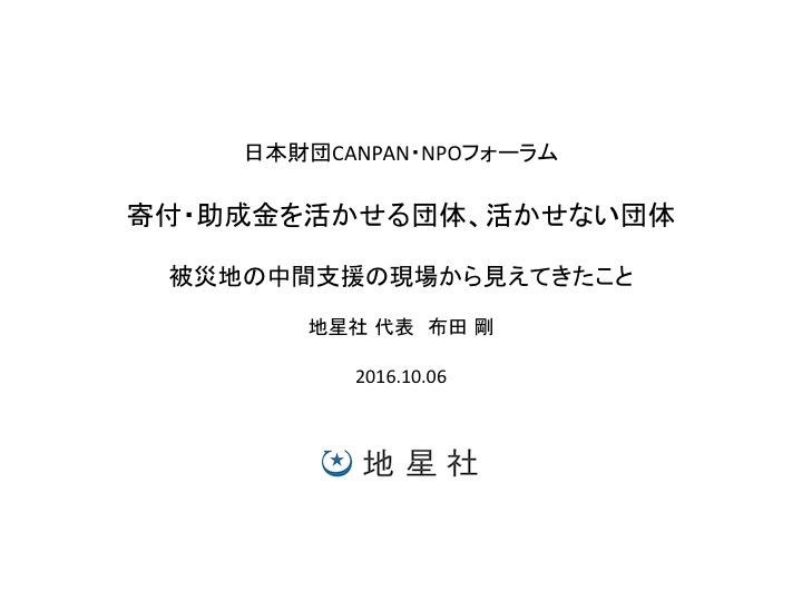 f:id:chiseisha:20161013192525j:plain
