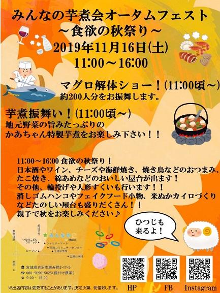 f:id:chiseisha:20200408111245j:plain