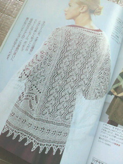 えぶりでい手編み。-2011051314260001.jpg