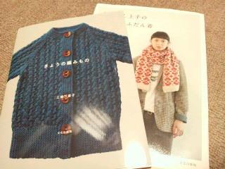 えぶりでい手編み。-2011092419540000.jpg